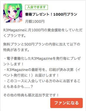 161230-0006