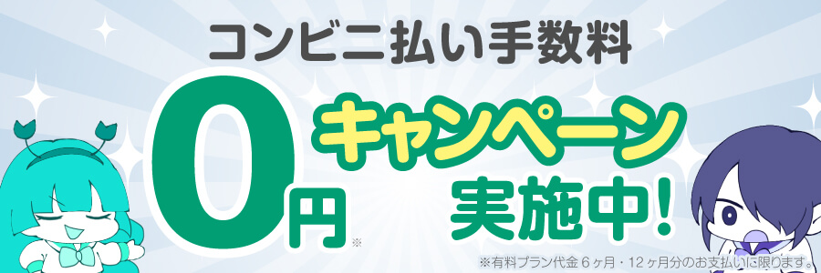 """ƜŸé–""""限定 10 31まで ³ンビニ払い手数料0円キャンペーン実施中 Õァンティア ¹ポットライト Fantia Spotlight It will be appreciated if you support a lot of people. 期間限定 10 31まで コンビニ払い手数料0円キャンペーン実施中 ファンティア スポットライト fantia spotlight"""